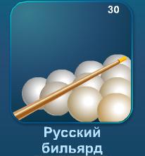Южно сахалинск казино