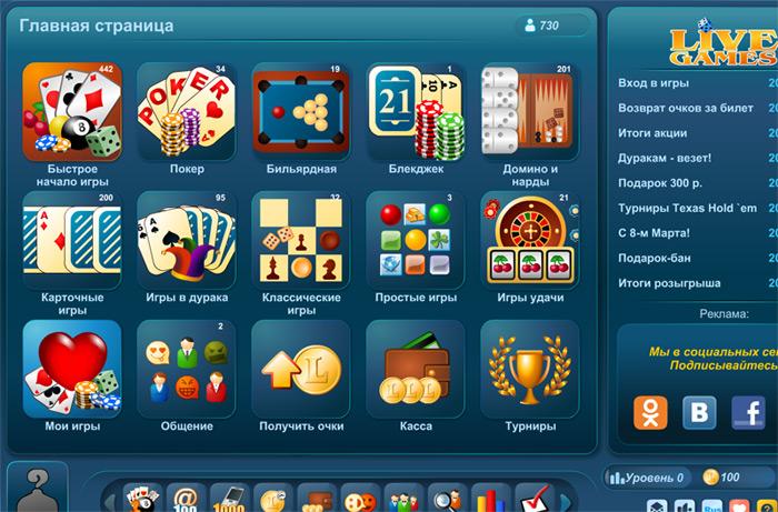 Игровой интерфейс