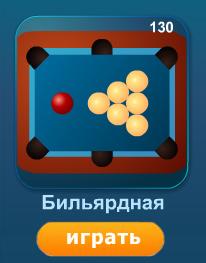 онлайн русский до играть покер