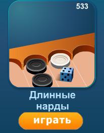 бесплатно покер на играть двоих онлайн
