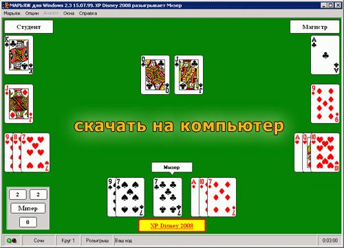 Казино вулкан играть онлайн бесплатно
