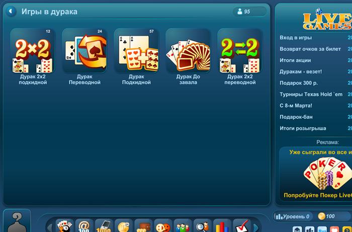 В игровые как аппараты платные игры